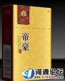 中国最好抽的烟排行(最好的香烟是哪种牌子)