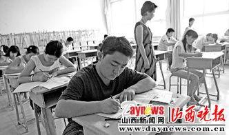 编制教师(如何考教师编制?)