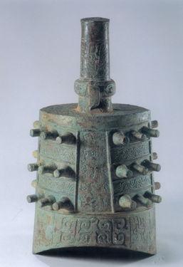 青铜器编,中国古典艺术,青铜器编0293