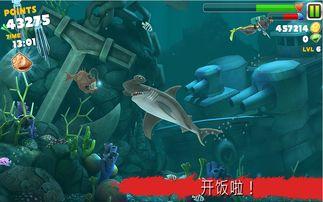 食人鲨之进化破解版 食人鲨之进化无限金币钻石版V2.2.6下载