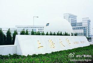 上海大学理科专业有哪些 学校大全