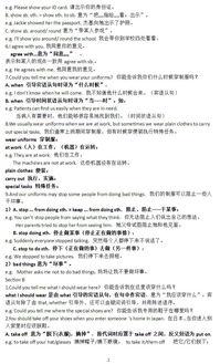 八年级英语下unit2语法知识点总结
