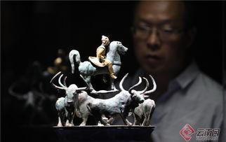 国际博物馆日云南省博物馆上演国宝盛宴