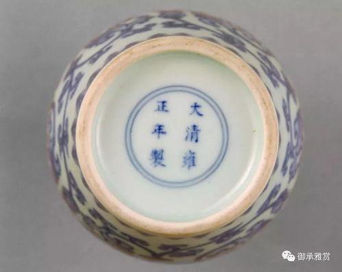 从故宫馆藏看清乾隆瓷器的款识及底部特征(上)——青花篇  清乾隆青花瓷