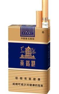 黄鹤楼蓝色软盒多少钱(武汉的黄鹤楼蓝色包装的烟多少钱一包?)
