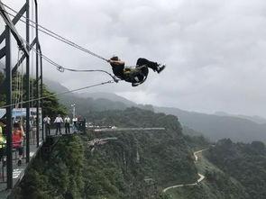 万盛奥陶纪景区八大高空项目万盛奥陶纪景区拥有八大高空刺激项目:天空悬廊、悬崖秋千、玻璃吊桥、云端廊桥、高空漫步、