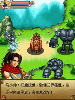《无限世界》超级网游无限玩法