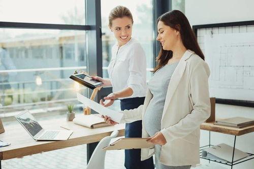 女性的职场困境,生育困境,产假就是一个小小的缩影。