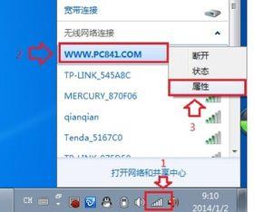 怎么改家里的wifi密码(怎么修改家里的wif)