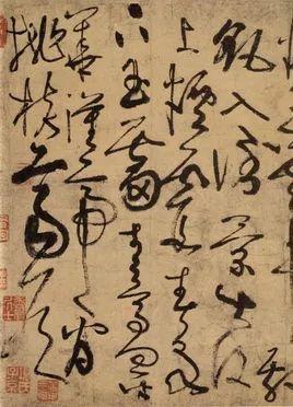 """草圣书法家("""")"""