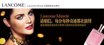 Lancome兰蔻 奇迹女士香水30ml ,善融商务个人商城仅售320.00元,价格实惠,品质保证 女士香水