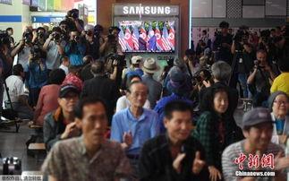美国让朝鲜借鉴 越南模式 金特会2.0 有玄机