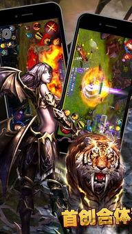 永生之门游戏下载 永生之门手游下载v1.0 安卓版 2265手游网