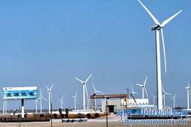 世界风电格局新变化 龙源电力跻身全球第三