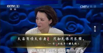 《中国诗词大会》第二季播出以后,四位导师尤其是主持人董卿圈粉无数.