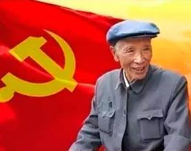 我是共产党员,能光想着自己杨惠兰讲述父亲杨善洲的故事
