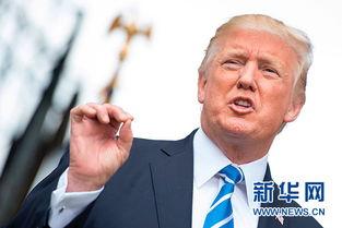 资料图片:美国总统特朗普(图/新华网)