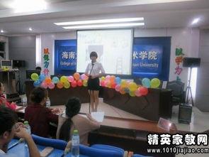 村委会演讲比赛方案