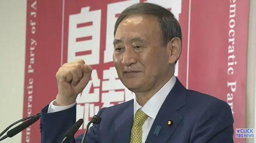 快讯菅义伟正式就任日本首相