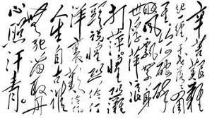 清平乐蒋桂战争(有关毛泽东的诗词 有)