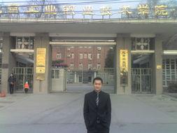 北京工业职业技术学院 北京工业职业技术学院图片