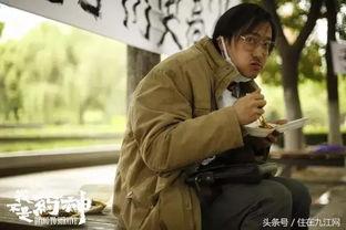 《我不是药神》海报,王传君饰吕受益