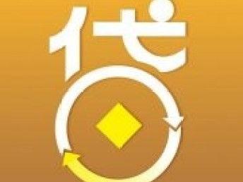 深圳企业贷款(3)深圳小额贷款公司)
