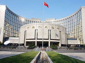 怎么去中国人民银行