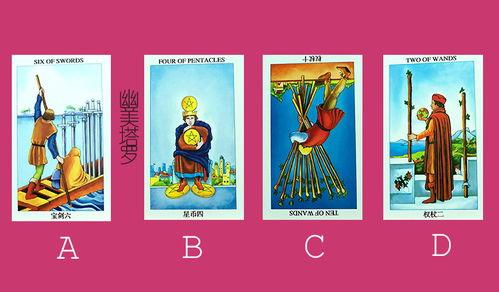塔罗占卜:最近的贵人运势如何(请推荐一个占卜事业运的塔罗牌阵)
