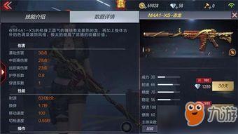 攻城掠地兵器玩法介绍 兵器开启条件