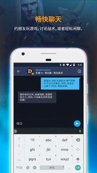 https良辰�・app