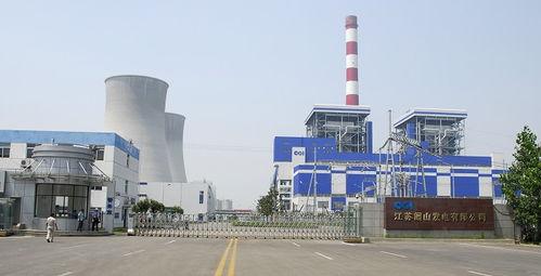 中国电力投资集团公司下有哪些火电厂