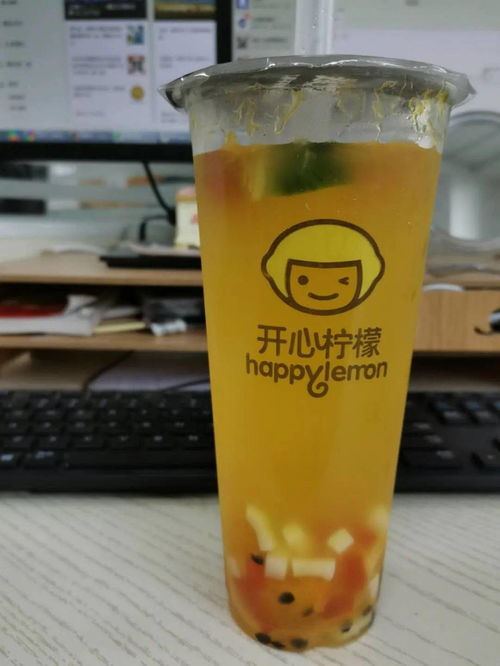 博州人秋天的第一杯奶茶喝到了吗小编为你解梗