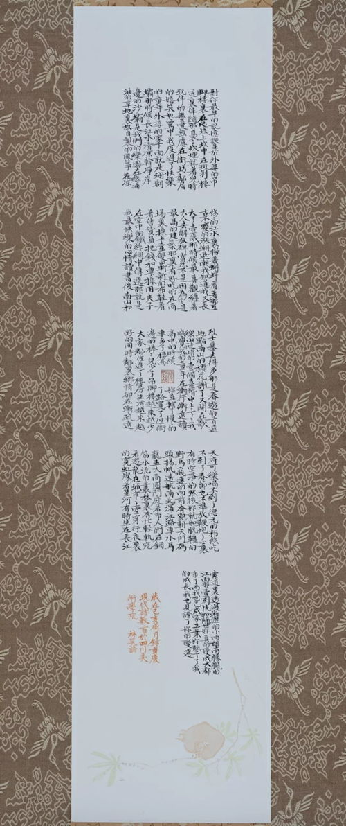 有关重庆的现代诗词