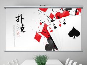 《有趣的扑克牌》ppt