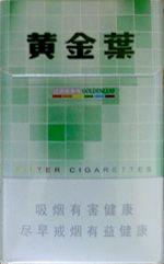 黄金叶炫尚(采纳。pp)