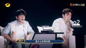 现在距离《向往3》收官已经3个月,刘宪华却突然回归综艺,加盟《舞蹈风暴》,不得不让人质疑难道刘