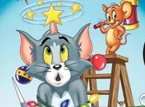 猫和老鼠大全