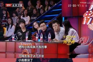 几位青年评论家咄咄逼人,此时,台上的演员和带队老师明显忍着泪水hh陈道明老师终于听不下去了!