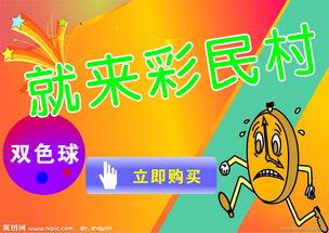 广东11选5免费人工计划0