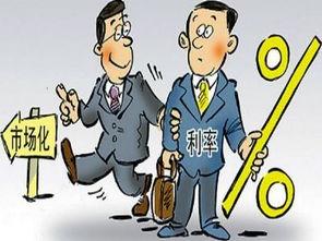 抵押贷款 利率(北京房子抵押贷款利息)