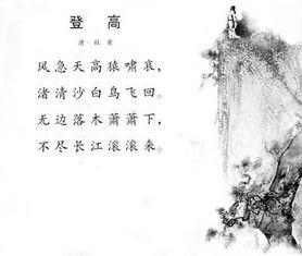 崤之战古诗词网