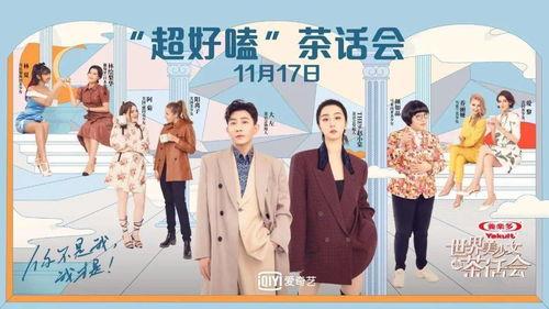 女性独白剧《听见她说》今日上线由赵薇担任发起人、监制的女性独白剧《听见她说》于今日正式上线.
