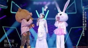 蒙面唱将猜猜猜小了白了兔是谁