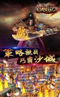 幻龙战记apk官方平台下载 幻龙战记手游官网版下载v1.0 9553安卓下载