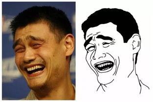 表情 哈哈大笑表情图片哈哈大笑微信图片大全qq表情哈哈大笑微信哈...
