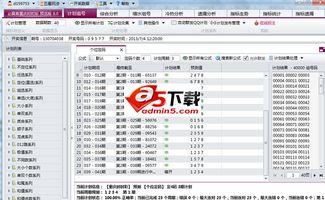 必赢客重庆时时彩 v10.1.0