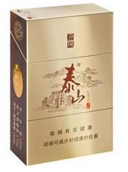 泰山大吉大利烟零售价(泰山烟最贵多少钱.)