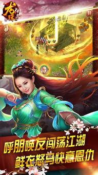 龙珠传奇正版手游下载 龙珠传奇之无间道正版授权手游官方网站 v0.7.0 嗨客手游站