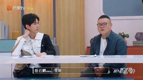 岳云鹏自曝拒绝了王菲的好友申请,大家都惊呆了,原因竟然是
